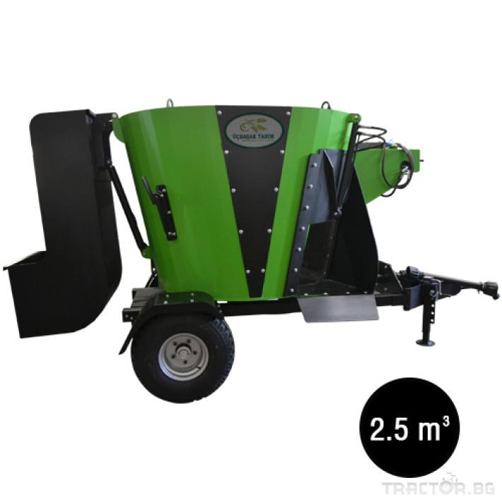 Машини за ферми BZC 0 - Трактор БГ